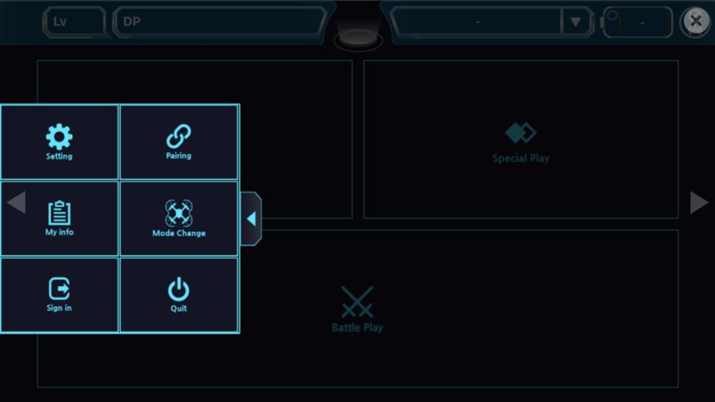 Petrone app menu